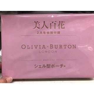 オリバーボーナス(Oliver Bonas)の美人百花 シェル型ポーチ(ポーチ)