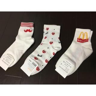 コムデギャルソン(COMME des GARCONS)の韓国 マック ギャルソン ヒゲ 3足靴下まとめ売り(ソックス)