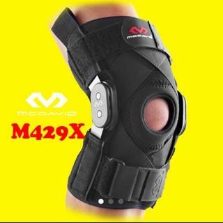 ザムスト(ZAMST)の売切れマクダビッド M429Xヒンジド ニーブレイス3 膝 サポーター Sサイズ(トレーニング用品)