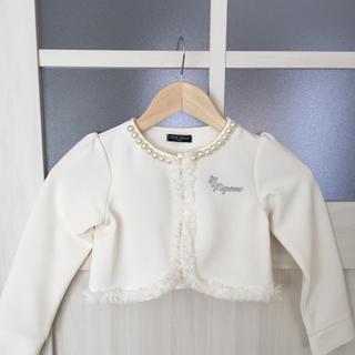 女の子 フォーマル ボレロ カーディガン 入学式 120(ドレス/フォーマル)
