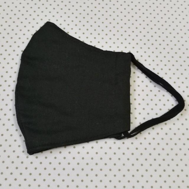 〈受付休止〉立体マスク(大人サイズ)⑱オーダーのみ受付の通販