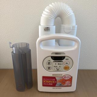 アイリスオーヤマ(アイリスオーヤマ)のmikarinさま専用 アイリスオーヤマ 布団乾燥機(衣類乾燥機)