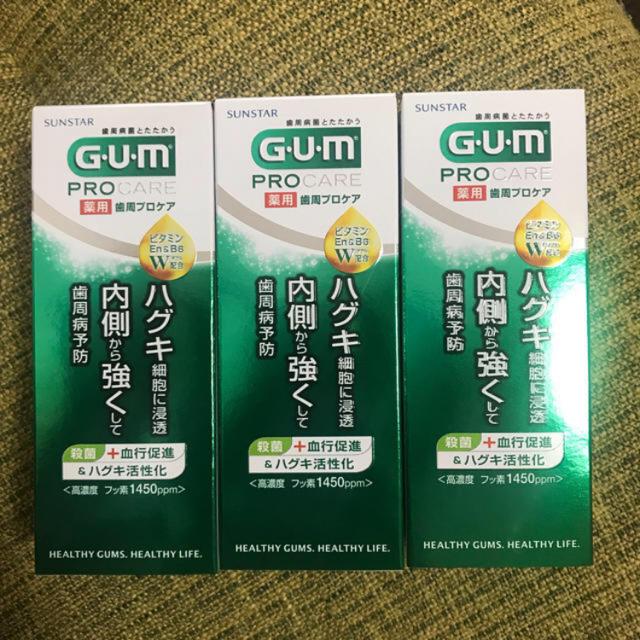 SUNSTAR(サンスター)のGUM プロケア 50g ×3 コスメ/美容のオーラルケア(歯磨き粉)の商品写真