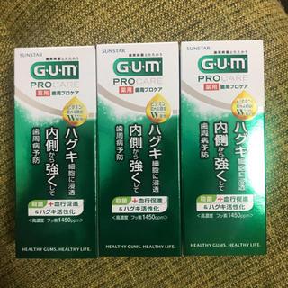 SUNSTAR - GUM プロケア 50g ×3