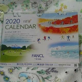 ファンケル(FANCL)のファンケル 2020 カレンダー  サイズ:15.3×20.7㎝  (カレンダー/スケジュール)