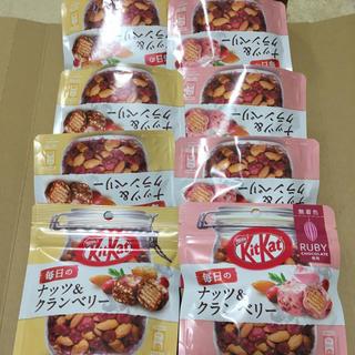 ネスレ(Nestle)のSALE ネスレ  毎日のナッツ&クランベリー 8袋セット(菓子/デザート)
