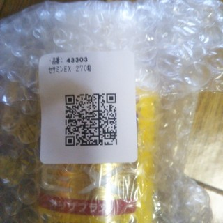 サントリー(サントリー)のサントリーセサミン270粒(ビタミン)