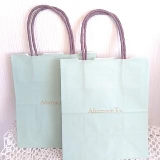 【新品・未使用】アフタヌーンティー ショップ紙袋