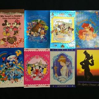 Disney - バラ売り/ディズニーポストカード①