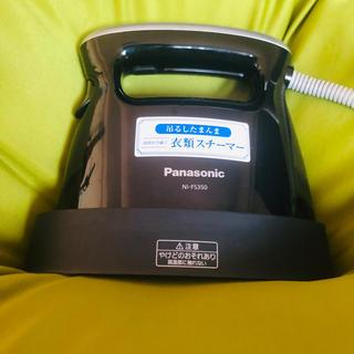 Panasonic - 【2014年製】Panasonicアイロン