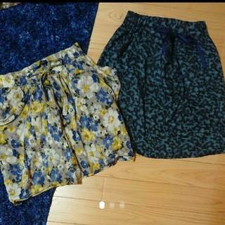 オペーク(OPAQUE)の《2着セット》レディースM 柄物スカート まとめ売り(ひざ丈スカート)