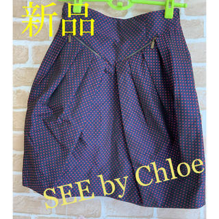 シーバイクロエ(SEE BY CHLOE)のSEE BY CHLOE バルーンスカート ドット ネイビー タック入り(ひざ丈スカート)