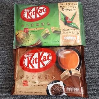 ネスレ(Nestle)のネスレ キットカット 抹茶+ほうじ茶(菓子/デザート)