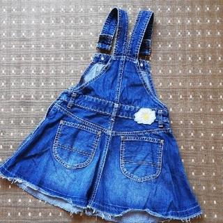 【BREEZE 120cm】ジャンパースカート
