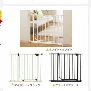 日本育児 - 【1ヶ月使用】ベビーゲート