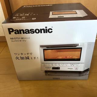 Panasonic - パナソニック コンパクトオーブン ホワイト NB-DT51-W