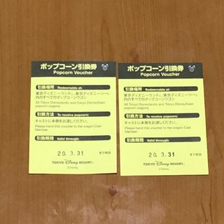 ディズニー(Disney)のポップコーン☆引換券☆ディズニー(フード/ドリンク券)