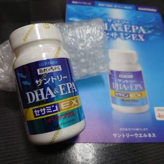 サントリー(サントリー)のセサミンEX DHA&EPA(ビタミン)