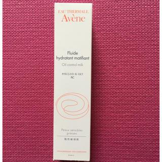 アベンヌ(Avene)のオイルコントロールミルクAC(乳液/ミルク)