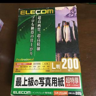 エレコム(ELECOM)のELECOM 写真用紙 L版 超特厚 200枚(その他)