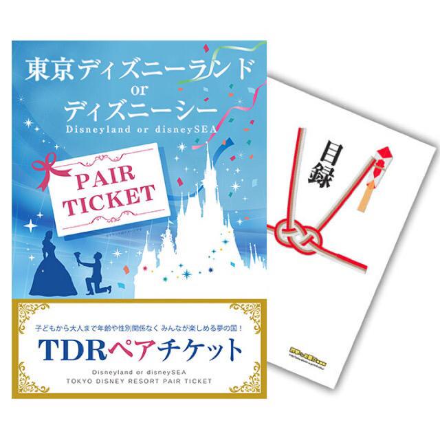 ディズニー チケット 東京 リゾート