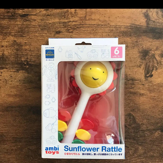 ボーネルンド(BorneLund)の赤ちゃん 知育玩具(知育玩具)