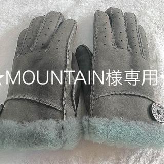 アグ(UGG)のUGG 手袋 グレー(手袋)