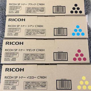 リコー(RICOH)の【値下げ】RICOH リコー トナー C740H 4色セット (PC周辺機器)