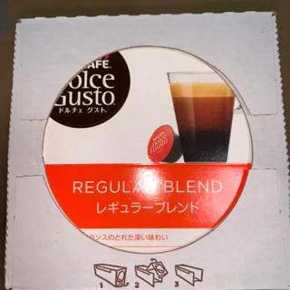 ネスレ(Nestle)の ネスレ ドルチェグスト 選べる 3箱 セット(コーヒー)