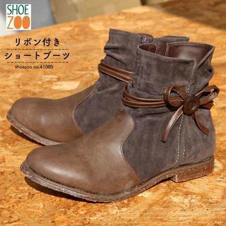 【SHOE ZOO☆】☆リボン付きショートブーツ ☆ 41005 グレー(ブーツ)