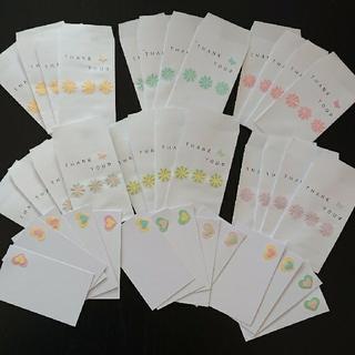 ハンドメイド☆ポチ袋☆お手紙セット(カード/レター/ラッピング)