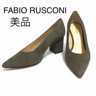 ファビオルスコーニ(FABIO RUSCONI)のFABIO RUSCONI ファビオルスコーニ♡スエードパンプス(ハイヒール/パンプス)