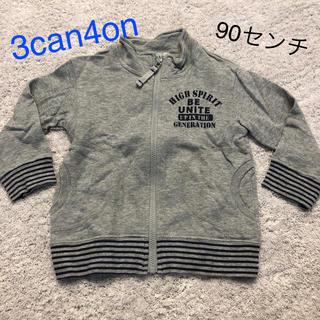 サンカンシオン(3can4on)の3can4on  90センチ  薄手 上着 ブルゾン 羽織り(ジャケット/上着)