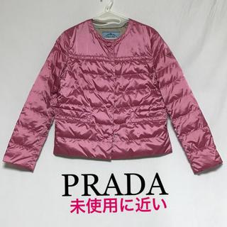 プラダ(PRADA)の【未使用に近い】PRADA プラダ ノーカラー ダウンジャケット(ダウンジャケット)