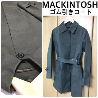 マッキントッシュ(MACKINTOSH)のマッキントッシュ ゴム引きコート ステンカラーコート  MACKINTOSH(ロングコート)
