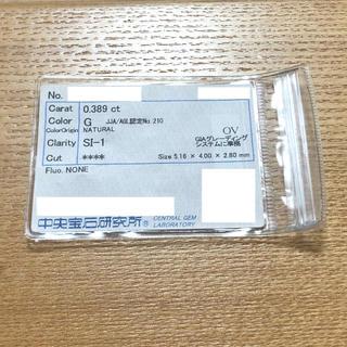 ダイヤモンド ルース オーバルカット 0.389ct   G・SI-1(ネックレス)