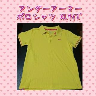 アンダーアーマー(UNDER ARMOUR)のアンダーアーマー ポロシャツ XL レディース(ポロシャツ)