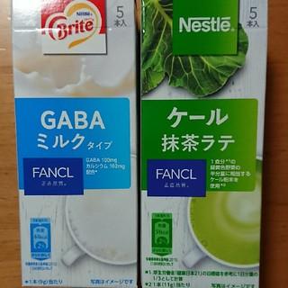 ネスレ(Nestle)のファンケル 抹茶ラテ ケール GABA(青汁/ケール加工食品)