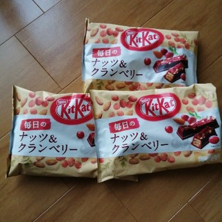 ネスレ(Nestle)のキットカット 3袋セット(菓子/デザート)