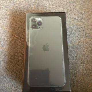 アップル(Apple)のiPhone 11 Pro Max 香港版 最終値下げ(スマートフォン本体)