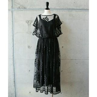 note et silence - cardo fabrica dot dress