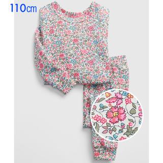 babyGAP - 『新品』babyGap 女の子向 長袖パジャマ 110㎝