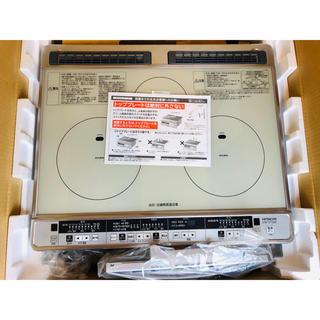 ヒタチ(日立)の日立 IHクッキングヒーター HTB-TS73JSF(調理機器)