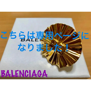 バレンシアガ(Balenciaga)のバレンシアガ BALENCIAGA リング BB ロゴ 指輪 10号(リング(指輪))