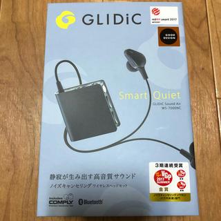 ソフトバンク(Softbank)のソフトバンクセレクション GLIDiC グライディック(ヘッドフォン/イヤフォン)