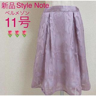 ベルメゾン(ベルメゾン)の新品❤️Style Note柄物スカート11号結婚式 披露宴 入学式 卒業式(スーツ)