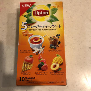 ユニリーバ(Unilever)のリプトン  フレーバーティーアソート(茶)