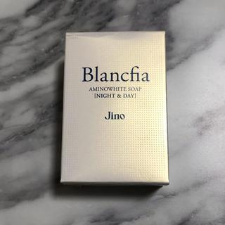 アジノモト(味の素)のBlancfia ブランフィア アミノホワイトソープ(洗顔料)