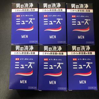 ミューズ(Mew's)のミューズメン ミューズMEN 石鹸 6個(ボディソープ/石鹸)