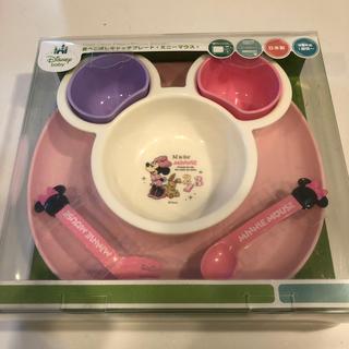 食べこぼしキャッチプレート ミニーマウス お食事マット 食器セット